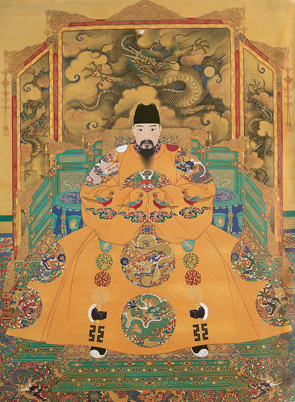 Portrait of the Hongxi Emperor, Art and Architecture Images Collection