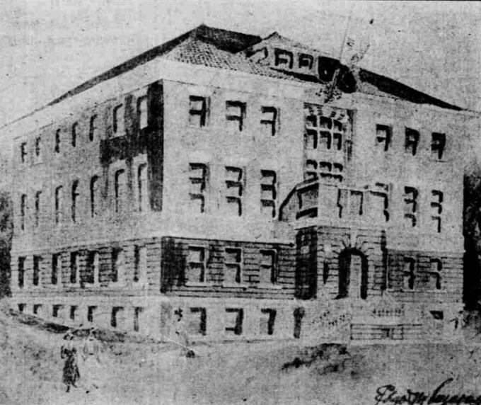 Eastern Oregon State Normal School at Weston, courtesy the library of the University of Oregon
