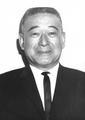 Ray T. Yasui of Hood River, Oregon, member of the State Board of Higher Education, 1964-1971