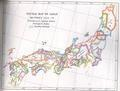 Feudal Map of Japan Between 1564-73